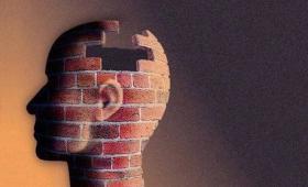 Психология больного человека