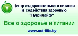 Центр оздоровительного питания и содействия здоровью
