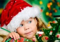 Новогодний праздник вместе с ребенком