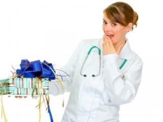 Подарки за медицинские услуги